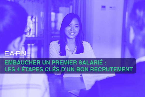 embaucher un premier salarié